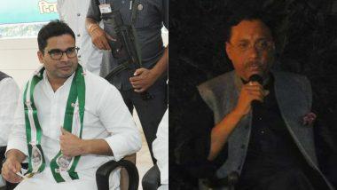 Prashant Kishor, Pavan Varma Take Digs at Nitish Kumar, 'Thank' Him From Expelling Them From JDU