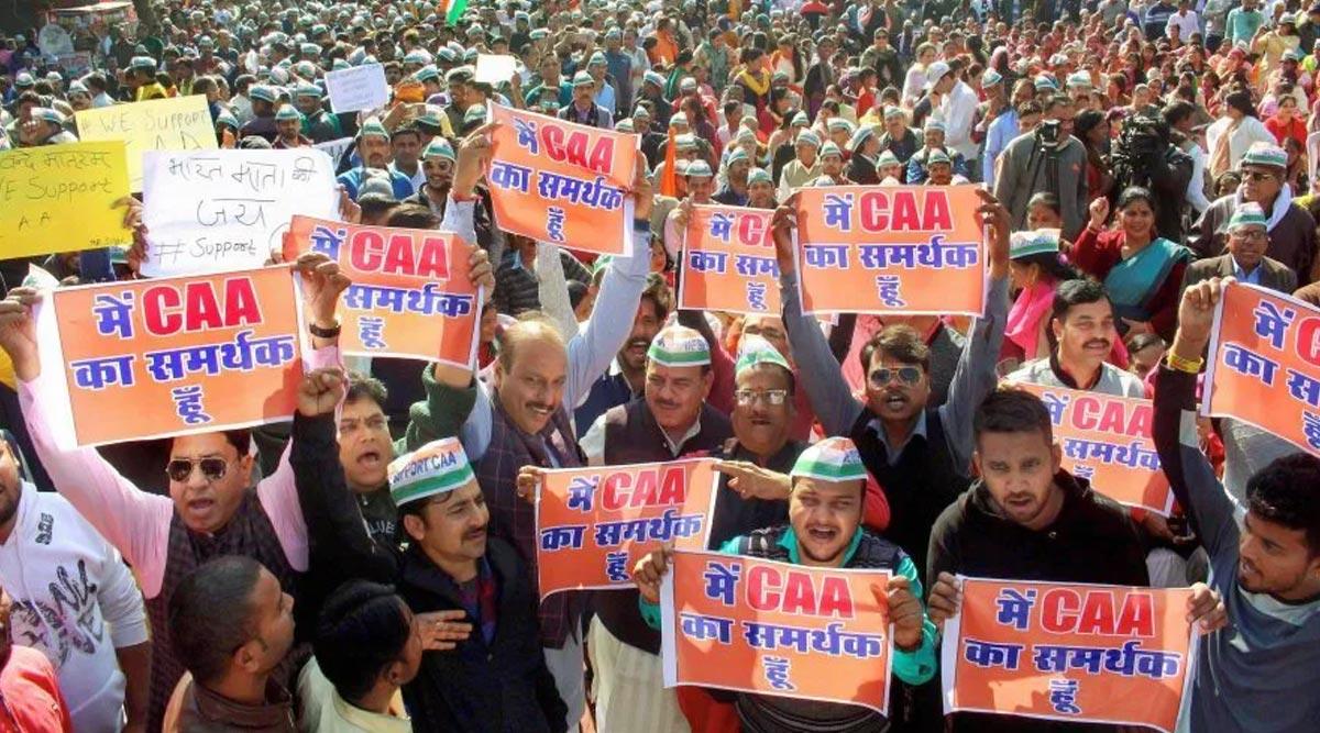 Jharkhand: Stones Hurled at BJP's Pro-CAA Rally in Lohardaga, 12 Injured