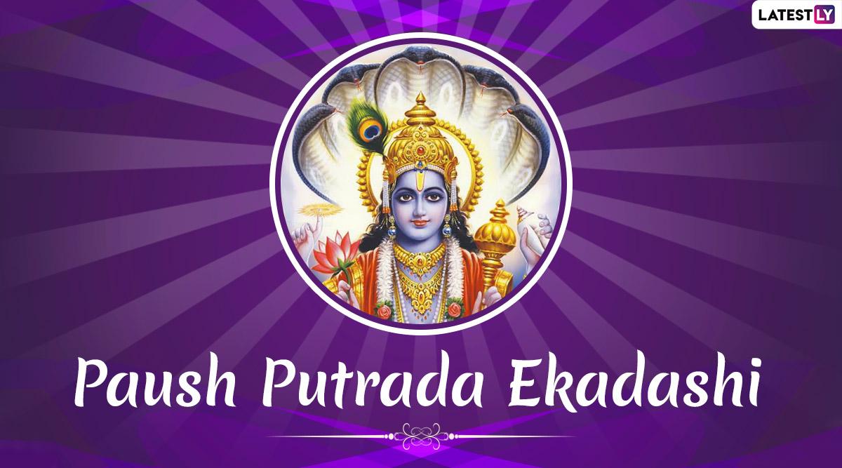 Paush Putrada Ekadashi 2020 Date and Shubh Muhurat: History, Significance and Puja Vidhi of This Auspicious Vrat
