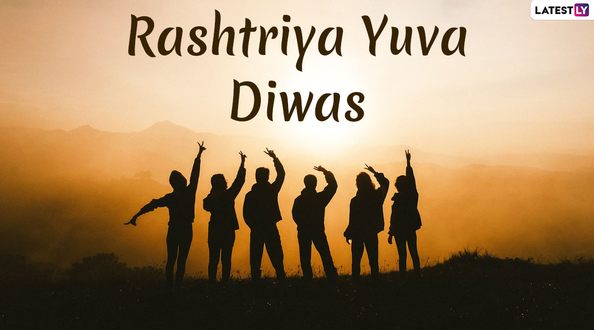 National Youth Day Images & Rashtriya Yuva Diwas HD Wallpapers for Free Download Online: Celebrate Swami Vivekananda Jayanti With WhatsApp Stickers, Greetings and Messages
