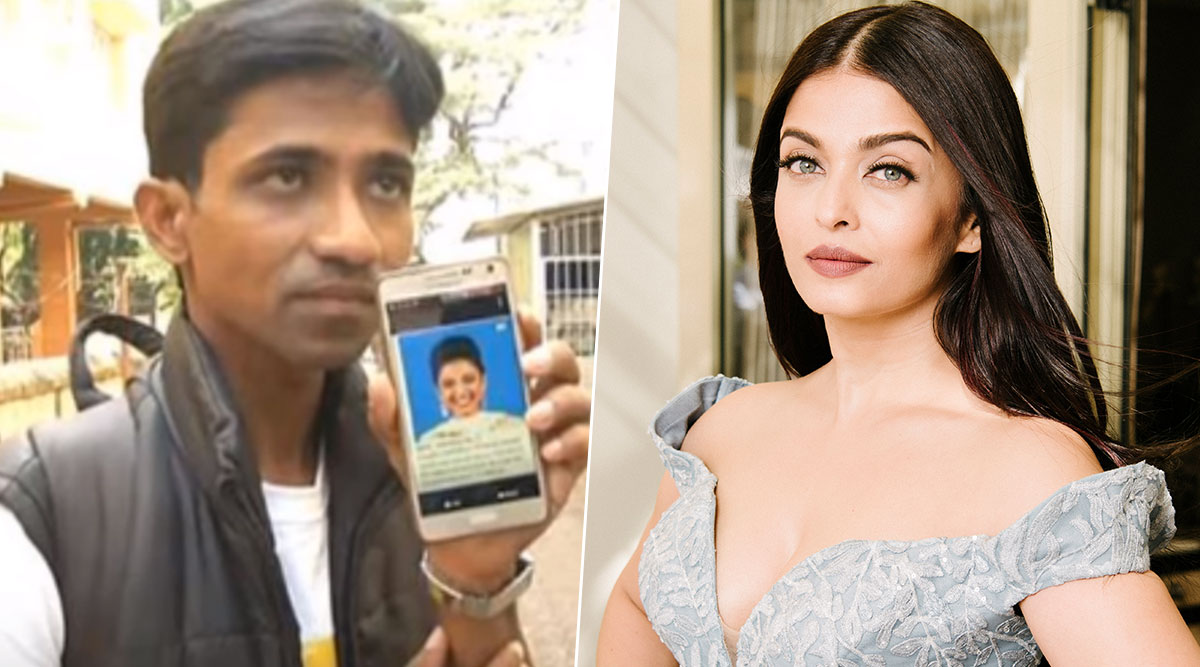 Aishwarya Rai Bachchan Has a 32-Year Old Illegitimate Son? This Two-Year-Old Video Claiming So is Going Viral (Watch Video)