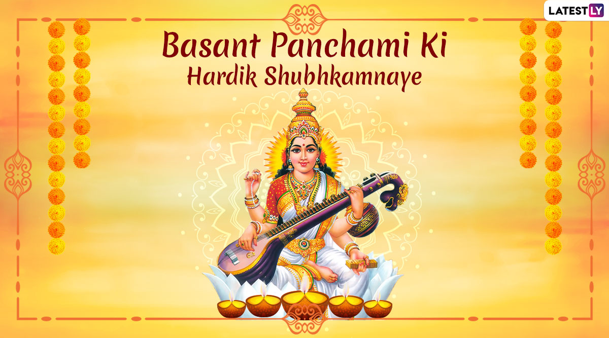 Happy Basant Panchami 2020 Wishes in Hindi With Saraswati Puja Images: WhatsApp Stickers, SMS, Facebook Quotes and GIF Messages to Send Happy Vasant Panchami Greetings