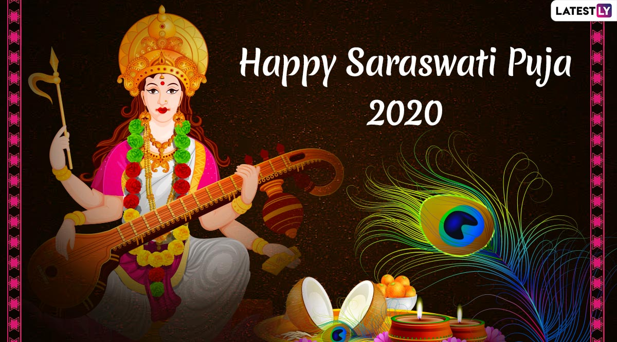 Saraswati Puja 2020: Quotes on Knowledge And Education to Celebrate The Festival of Basant Panchami