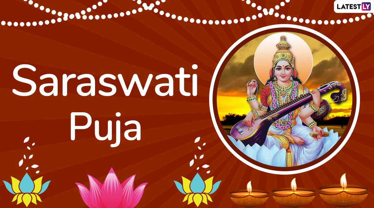 Happy Basant Panchami 2020 Wishes and Saraswati Puja Greetings: WhatsApp Stickers, Messages, Images, Quotes and SMS to Send on the Festival Day