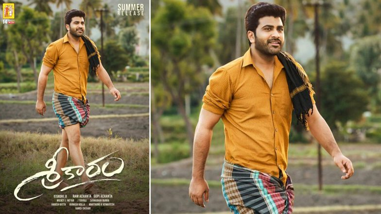 Sreekaram First Look Poster: Sharwanand's Look Leave Fans Impressed, Film to Release in Summer This Year