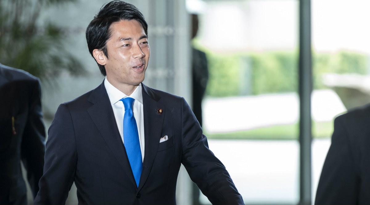 Japan Minister Shinjiro Koizumi to Take Two Weeks Paternity Leave