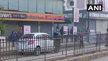Shirdi Bandh: Shops, Eateries, Local Transport Shut Over Uddhav Thackeray's Remarks on Sai Baba's Birthplace