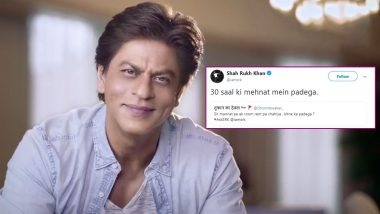 #AskSRK: Shah Rukh Khan's Humour Filled Responses to Fans' Questions on Twitter Will Make You Laugh and Smile!