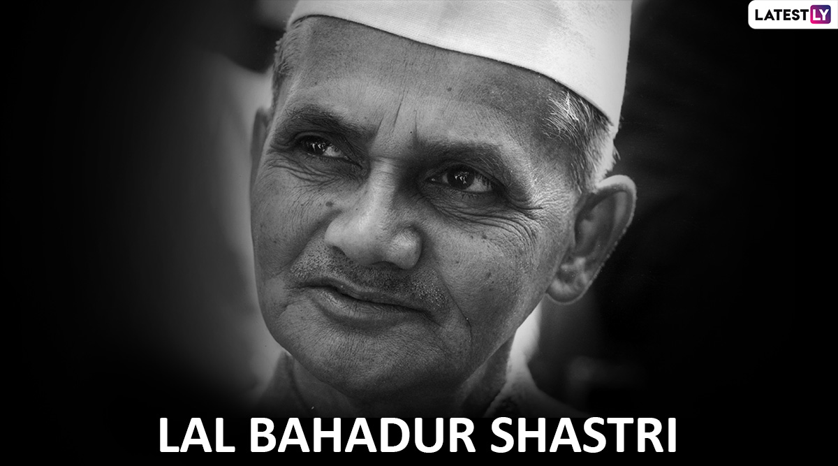 Lal Bahadur Shastri Quotes to Mark His 54th Death Anniversary: 7 Inspirational Sayings By India's Second Prime Minister