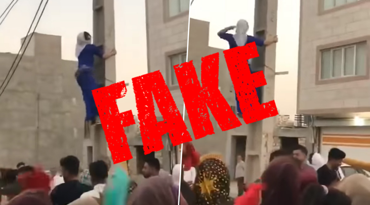 Viral Video of Woman Twerking on Telephone Pole in Iran to Celebrate Death of General Qassem Soleimani is Fake, Here's The Truth