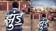Jhund: Amitabh Bachchan Shares the First Look Poster of His Film With Sairat Director, Teaser to Be Out on January 21