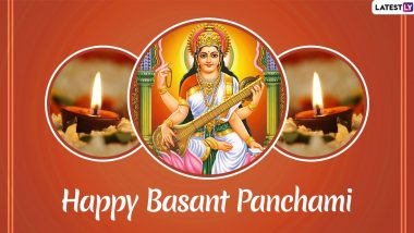 Saraswati Puja Bhajans for Basant Panchami 2020: List of Devotional Songs to Worship the Goddess of Knowledge (Watch Videos)