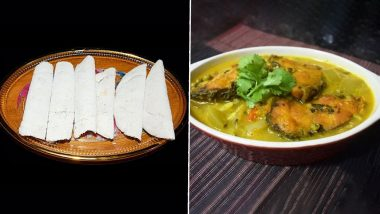 Magh Bihu 2020 Special Recipes: From Masor Tenga to Narikol Pitha, 5 Assamese Delicacies to Savour on Bhogali Bihu