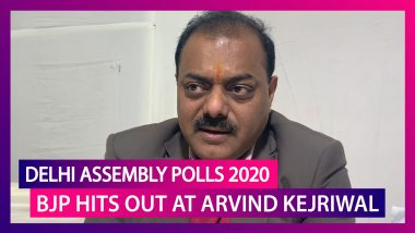 Delhi Assembly Elections 2020: BJP Spokesperson Naveen Kumar Speaks To LatestLY