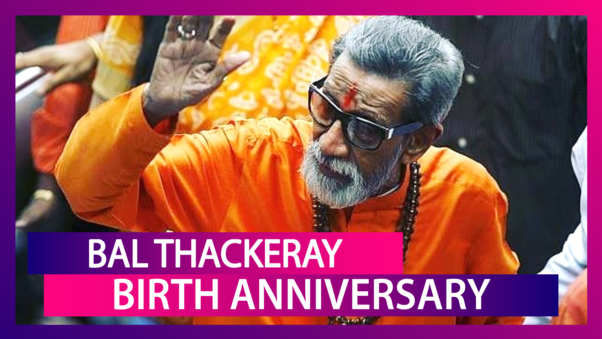 Bal Thackeray 94th Birth Anniversary: Maharashtra's Charismatic Leader & A Fiery Orator