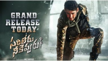 'Blockbuster Sarileru Neekevvaru' Say Fans After Watching Mahesh Babu's Film!