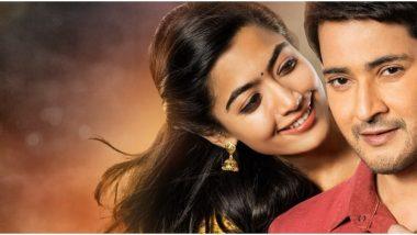Sarileru Neekevvaru Quick Movie Review: Mahesh Babu and Rashmika Mandanna's Action Entertainer is a Fun Watch