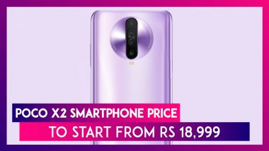 Poco X2 India Prices Likely To Start From Rs 18,999; To Be Launched On February 4