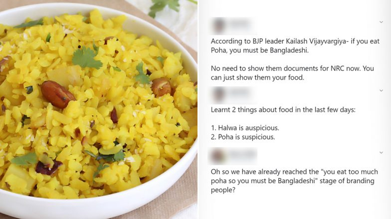 Poha Jokes Go Viral on Twitter After BJP Leader Kailash Vijayvargia Doubts Nationality of Construction Workers for Eating Flattened Rice (Check Funny Tweets)