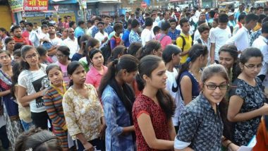 BPSSC Bihar Police Prelims Result 2019–20 Declared: Nearly 50,000 Qualified for Next Stage Exam, Check Your Scores Online at bpssc.bih.nic.in