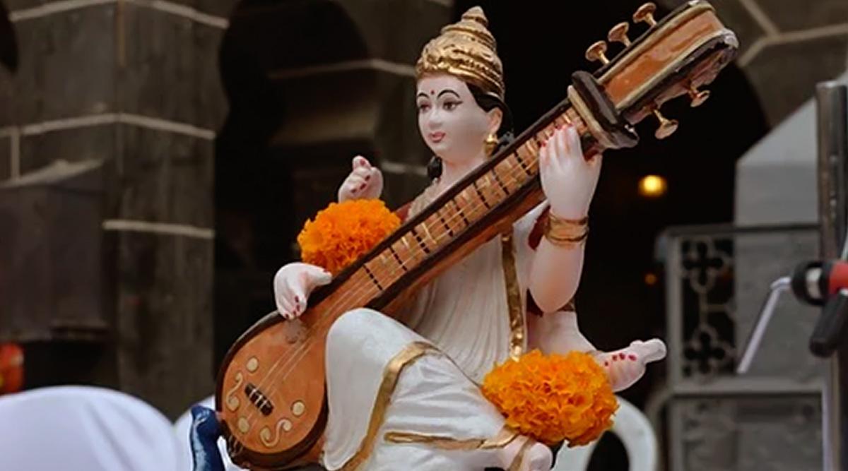 Sarwasti Puja 2020 Aarti: Listen to Saraswati Vandana Mantra and Devotional Songs to Mark Basant Panchami