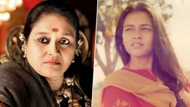 Supriya Pathak Birthday Special: Five Movies Of The Legendary Actress That Are A Must Watch