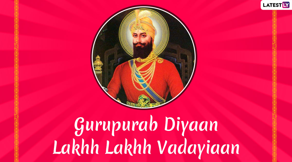 Guru Gobind Singh Ji Jayanti 2020 Images & Greetings: WhatsApp Stickers, Messages, SMS, Quotes & Wishes To Send on Parkash Purab of Tenth Guru of Sikhs