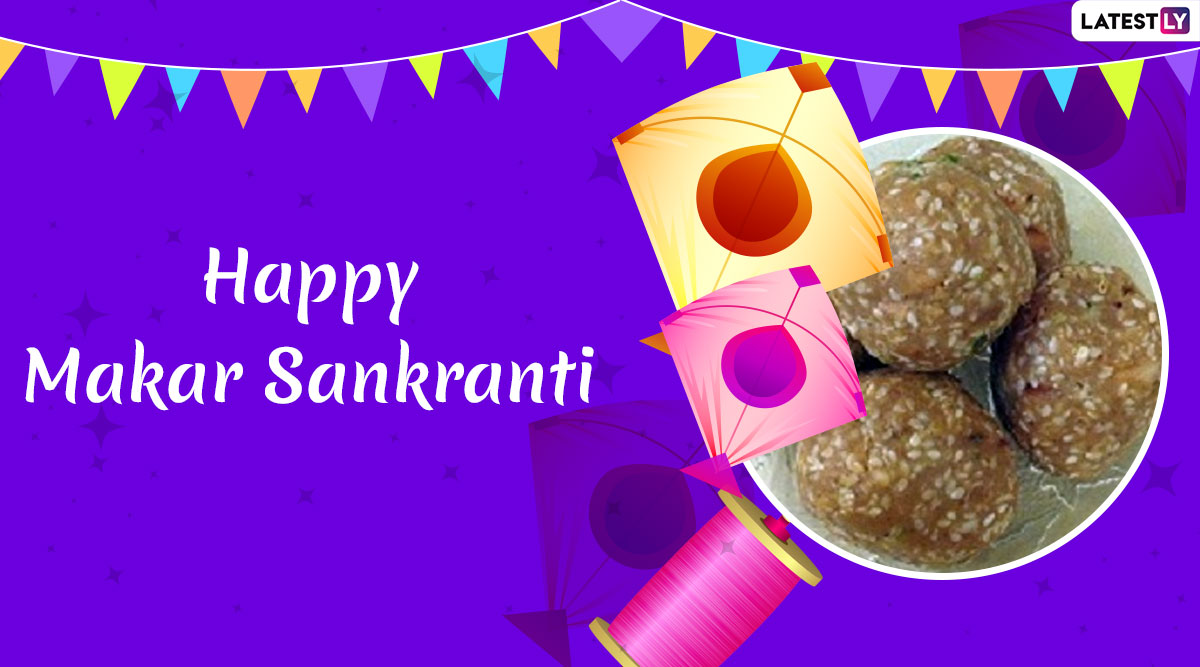 Makar Sankranti 2020 Romantic Wishes For Husband & Wife: WhatsApp Stickers, GIF Image Greetings, Hike Messages and Quotes For The Kite-Flying Festival