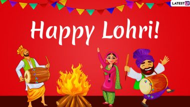 Happy Lohri 2020 Messages in Hindi: WhatsApp Stickers, Facebook Images, GIF Greetings, Wishes and SMSes to Send on the Auspicious Harvest Festival