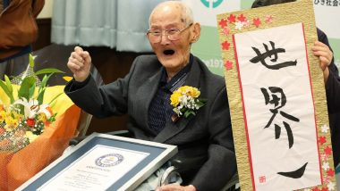 World's Oldest Man Chitetsu Watanabe Dies at Age of 112, 'Not Getting Angry and Keeping Smile on Face' Was Secret of His Long Life