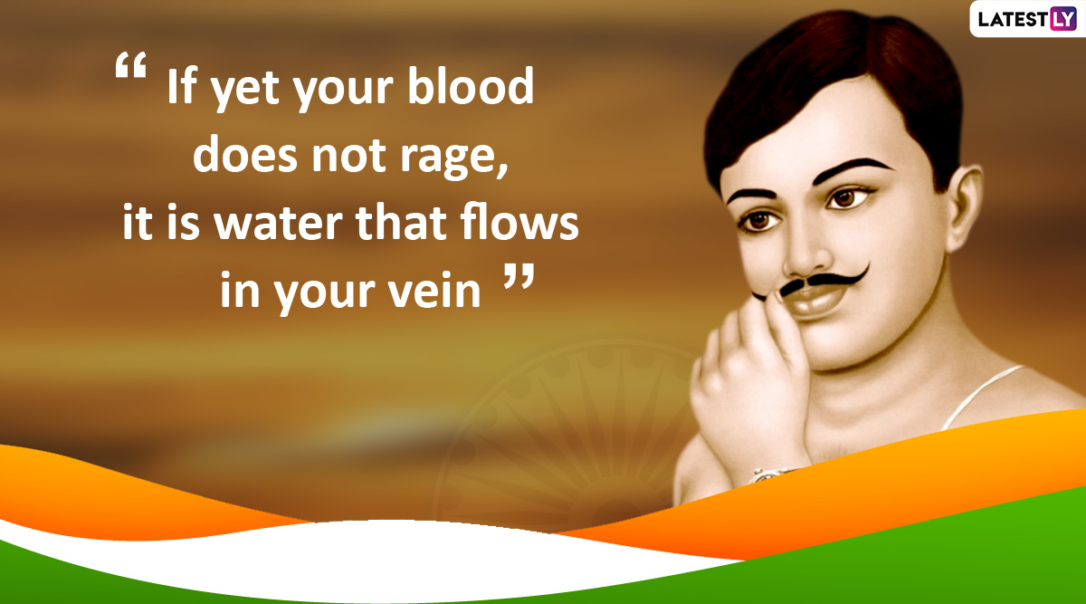Chandra Shekhar Azad 89th Death Anniversary: Five Inspirational Quotes by the Pre-Independence Revolutionary