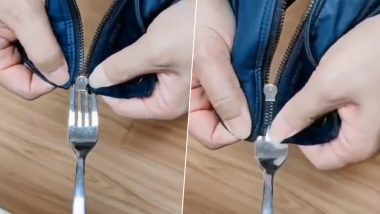 How to Fix Broken Zipper Using Fork? This Viral DIY Trick That Even Ryan Reynolds Cannot Get Enough Of (Watch Video)