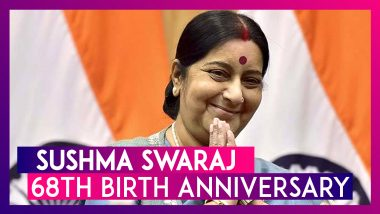 Sushma Swaraj 68th Birth Anniversary: Government Renames Two Institutes After The BJP Veteran