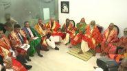 Nitya Gopal Das Named President of Shri Ram Janambhoomi Teertha Kshetra Trust, Champat Rai  Appointed General Secretary