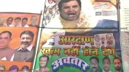 Rahul Gandhi Poster With Words 'Won't Let Reservations End' Put up in Patna Months Ahead of Bihar Assembly Elections 2020; See Pic