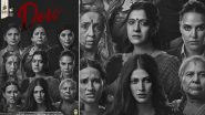 Devi: Kajol, Neha Dhupia, Shruti Haasan and Six Other Actresses Feature on the Powerful Poster of the Short Film on Women Finding Strength in an Unusual Sisterhood