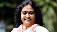 'Namaste Trump' Event in Ahmedabad: City Mayor Bijal Patel Appointed as Chairperson of Donald Trump  Nagrik Abhinandan Samiti