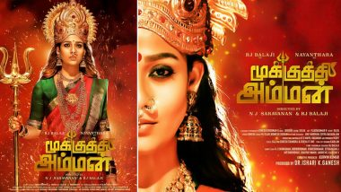 Mookuthi Amman First Look Out! Nayanthara Looks Divine as a Goddess (See Pics)