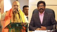 BJP Will Fight In And Outside Assembly If Jharkhand Government Encourages Naxalism And Corruption, Amit Shah Warns Hemant Soren