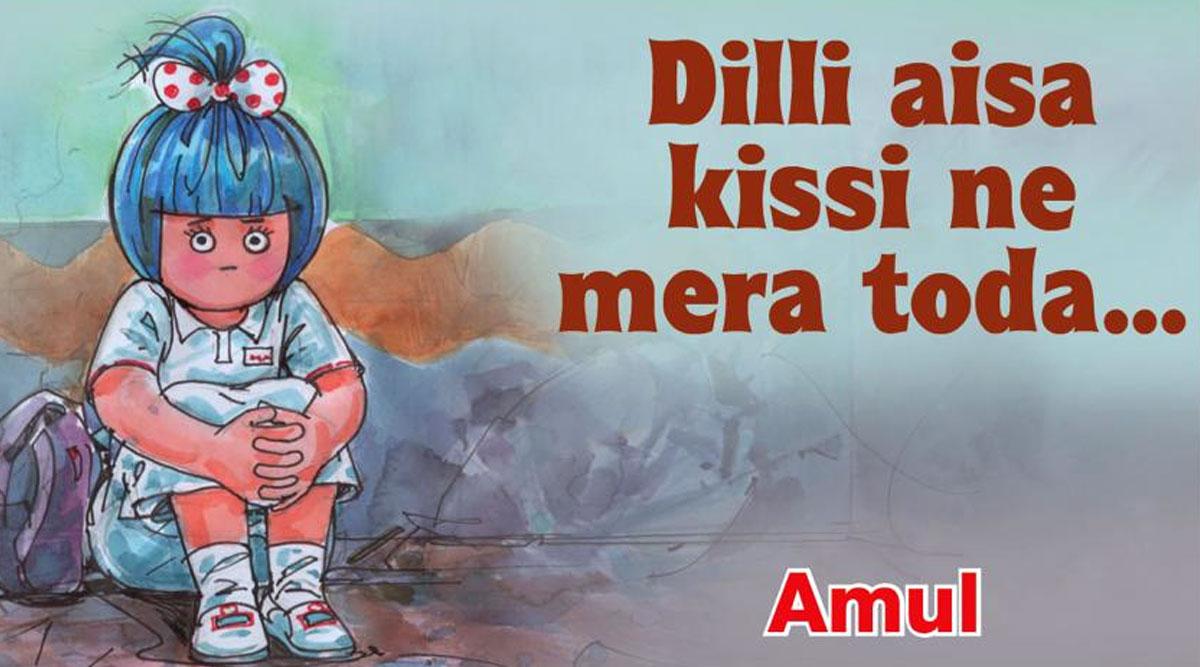 Amul Calls For Peace in Violence-Hit Delhi, Topical Ad Reads 'Dilli Aisa Kissi Ne Mera Toda'