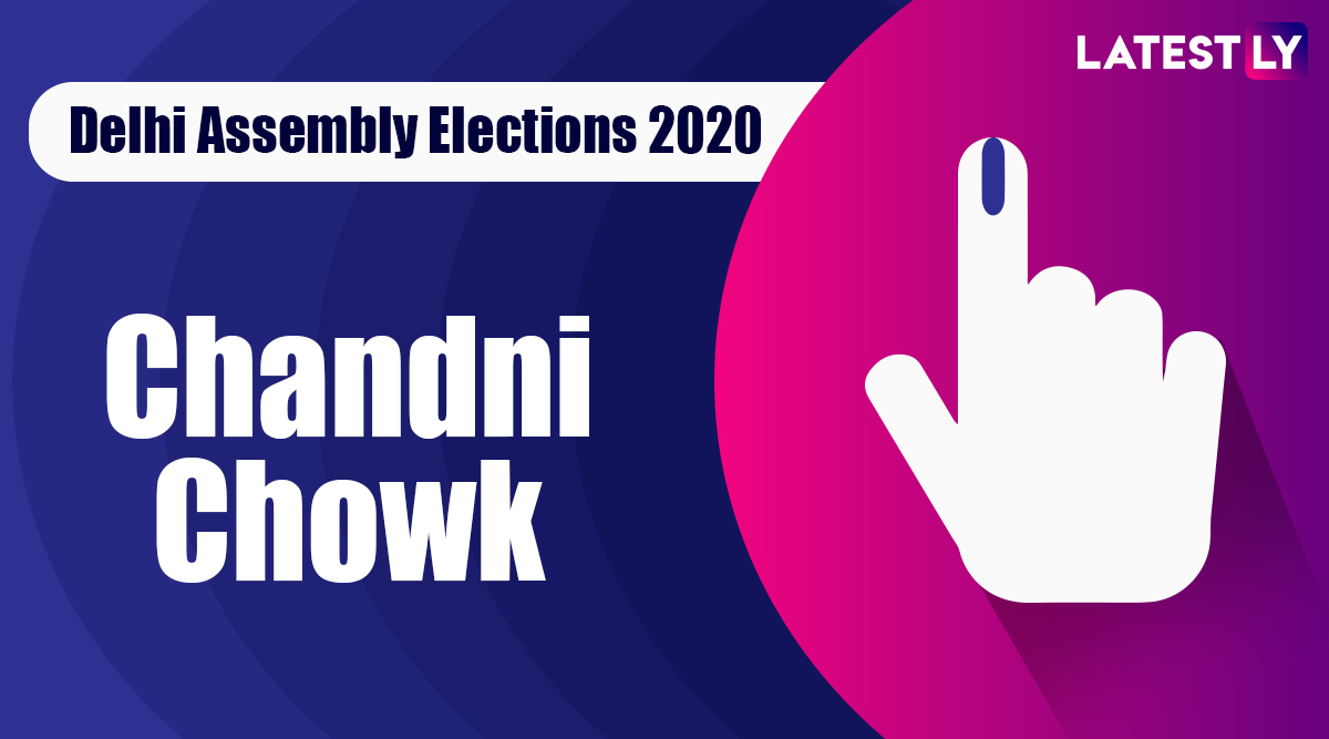Chandni Chowk Election Result 2020: AAP Candidate Parlad Singh Sawhney Declared Winner From Vidhan Sabha Seat in Delhi Assembly Polls