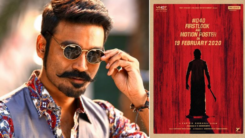 Good News for All Dhanush Fans! D40 First Look and Motion Poster to Be Unveiled on February 19