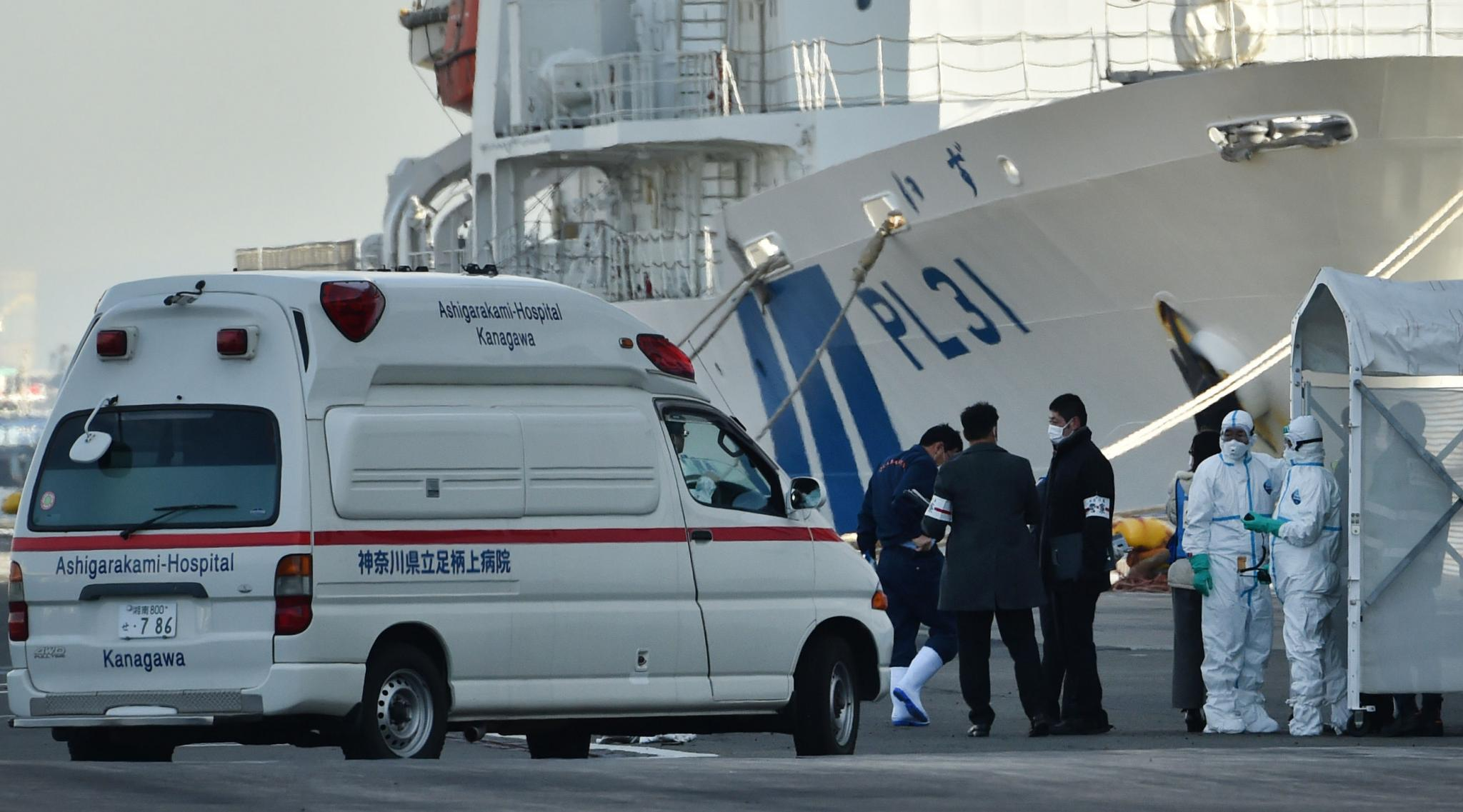 COVID-19 in Japan: US Evacuates American Passengers from Diamond Princess Cruise Ship as China Death Toll Climbs to 1,700