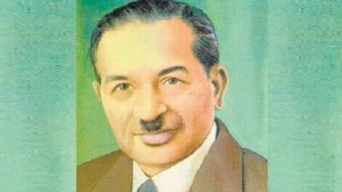Dr Shanti Swaroop Bhatnagar 126th Birth Anniversary: Facts About The 'Father of Research Laboratories in India'