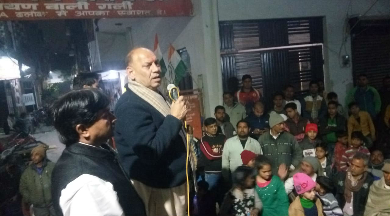 Delhi Assembly Elections 2020 Results: Congress Candidate From Vikaspuri Constituency Mukesh Sharma Concedes Defeat