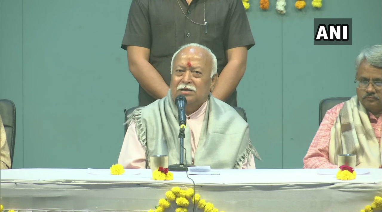 RSS Chief Mohan Bhagwat Says, 'No One is Happy,  People Agitating Despite Rise in Materialistic Pleasure', Watch Video
