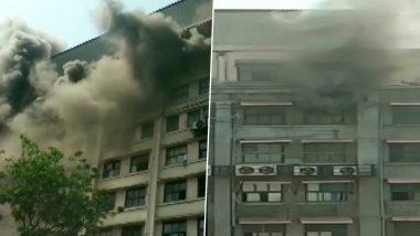 Mumbai: Fire Erupts at GST Bhavan in Mazgaon, Operation Underway to Douse Blaze