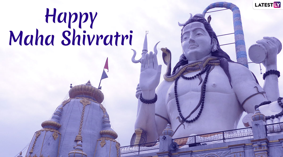 Happy Maha Shivratri 2020 Wishes: Messages, WhatsApp Stickers, SMS, HD Images And Quotes to Share on The Auspicious Day of Lord Shiva