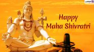 Maha Shivratri 2020 Hindi Wishes: Mahashivratri Greetings, WhatsApp Messages, GIF Images And Stickers to Send to Your Loved Ones