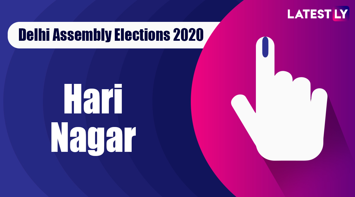 Hari Nagar Election Result 2020: AAP Candidate Raj Kumari Dhillon Declared Winner From Vidhan Sabha Seat in Delhi Assembly Polls